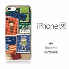iPhone SE iPhone5/iPhone5s 【Disney/ディズニー】 「TOYSTORY/トイストーリー(stamp)」 ウッディ バズ エイリアン
