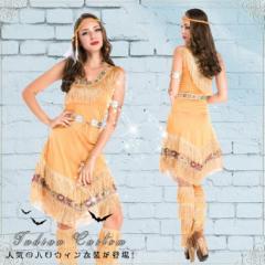 ハロウィン衣装 コスプレ衣装 仮装 コスチューム 4点セット 脚カバー インディアンス プリンセス ワイルド フリンジ ミニスカート