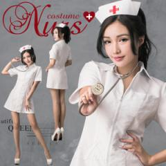 ナース ハロウィン コスプレ ナース服 セクシー コスチューム 制服 看護婦 女医 仮装 白衣 ミニスカ 団体