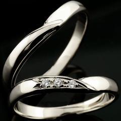 結婚指輪 ペアリング マリッジリング キュービックジルコニア シルバー ストレート カップル プレゼント 送料無料 パートナー メンズ レ