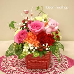 【送料無料】【母の日】【生花アレンジ】ピンクのクマさん付き♪バラとカーネーションのミルクBOXフラワーアレンジメント FL-MD-905