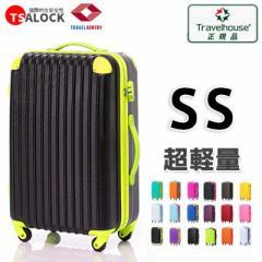 スーツケース 機内持ち込み可 キャリーケース キャリーバッグ小型 SS サイズ 一年間保証 TSAロック搭載 16色