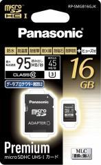 【パナソニック】 microSDHC UHS-Iカード/RP-SMGB16GJK※ネコポス送料無料※
