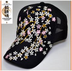 和柄メッシュキャップ 帽子 メンズレディース 絡繰魂桜刺繍 おしゃれカジュアル フリーサイズ 273859