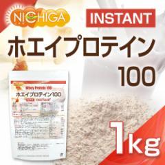 ホエイプロテイン100 【instant】 1kg プレーン味 [02] NICHIGA ニチガ