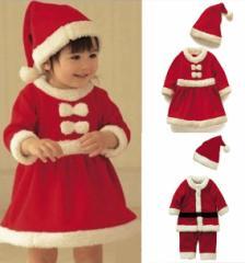 80-140cm クリスマス服 キッズコスチューム コスプレ サンタクロース 女の子 サンタ 男の子 クリスマスイブ 子供用 クリスマス衣装 イベ