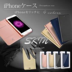 上品でシンプル iPhone 7 ケース 手帳型  iPhone 6s ケース 手帳型 iPhone 6 ケース 手帳型 iPhone 5s ケース 手帳型 iPhoneSE ケース