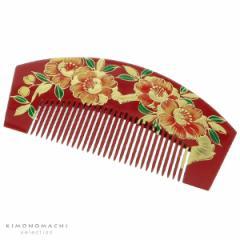 塗り くし「赤色 八重桜」振袖髪飾り 前櫛 日本髪 成人式の振袖に