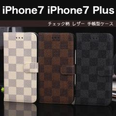 iPhone7 iPhone7 Plus ケース モノトーン チェック柄 格子柄 市松模様 レザー 手帳型ケース スマホケース カバー アイフォン7 プラス