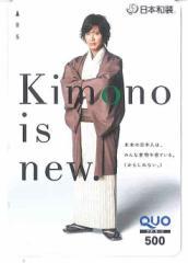 【クオカード】木村拓哉2 日本和装 未使用 500円分
