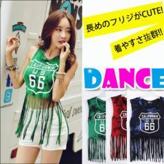 【即納】ダンス 衣装 ヒップホップ フリンジ tシャツ ガールズ衣装 トップス Tシャツ ステージ衣装 ヒップホップ  キッズダンス