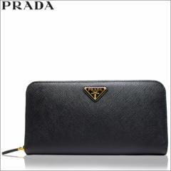あす着 プラダ PRADA 長財布 ラウンド サフィアーノ レザー ブラック レディース アウトレット ブランド 1ml506-satri-nero 新品