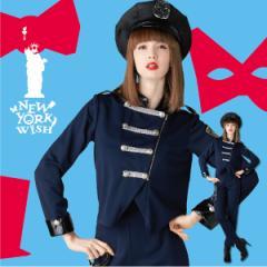 ハロウィン コスプレ 衣装 女性 アメリカンポリス 警察 制服 レディース 仮装 コスチューム グッズ NYW スタイリッシュポリス
