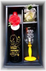 送料無料 母の日【名入れワイン750ml&グラスセット】母の日・父の日・誕生日プレゼント・記念日ギフト