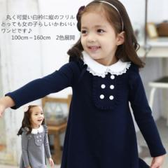 「特価」丸襟フリルワンピース 子供服 キッズ  女の子 スーツ 長袖フォーマル 七五三 入学式   卒園式