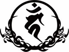 カッティングステッカー 車 バイク ヘルメット カッコイイ カスタム【カーン/不動明王/酉 (とり) 干支梵字 ・8-3】【メール便】