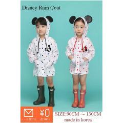 レインコート 韓国子供服 ドット 雨 梅雨 刺繍 レッド ブラック 兄弟/姉妹ペア