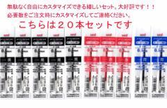 三菱鉛筆 SXR-80-05 選べる替え芯 20本組 送料無料 業務用に最適