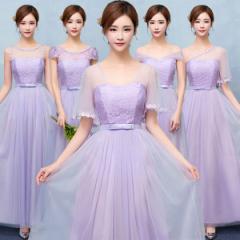ロングドレス 演奏会 結婚式 フォーマル 花嫁 パーティードレス カラードレス 二次会 ドレス 花嫁 ブライズメイド 介添え 5タイプ選択可
