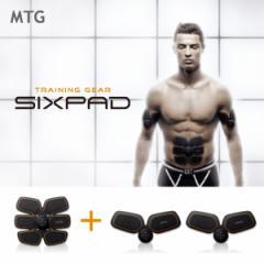 シックスパッド(SIXPAD) アブス&ツインボディセット EMS ems 筋肉 ダイエット 腹筋 正規品 本物