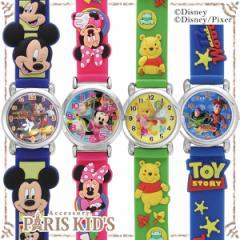 【送料無料】ディズニー キャラクター 腕時計 ラバー ウォッチ ミッキー ミニー ドナルド アクセサリー レディース 可愛い おしゃれ