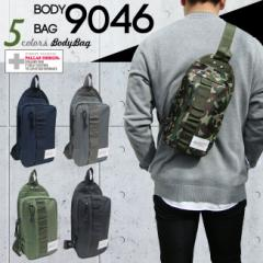 ボディバッグ ショルダーバッグ メンズ メール便 無料 かばん 男子 ファスナー シンプル ポーチ 旅行 アウトドア 鞄