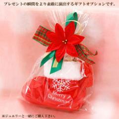 ネックレス用 ラッピング ブーツ ジュエリーケース 指輪 ピアス クリスマス 有料ギフトラッピング レディース