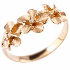 指輪 ハワイアンジュエリー 婚約指輪 エンゲージリング ハワイアン ダイヤモンド ピンクゴールドk18 18金 k18pg ダイヤ レディース 送料