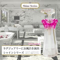 Shineシリーズ プロトタイプ シャンプーディスペンサー クリアピンク