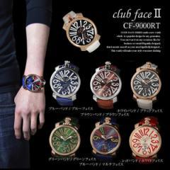 メンズ 腕時計 clubface クラブフェイス マルチカラー スムースタイプ メンズ ウォッチ スムースベルト CF-9000RT 【送料無料】