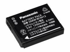 【パナソニック】 バッテリーパック・デジタルカメラオプション品/DMW-BCM13