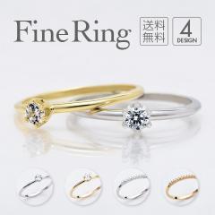 リング 指輪 4デザイン メール便 送料無料 レディース ジュエリー 誕生日 プレゼント アクセサリー ゴールド プラチナ ホワイトデー