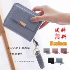 【短納期★inana】 2つ折り財布 レディース ラウンド かわいい シンプル ファスナー 学生 さいふ コインケース 小銭入れ  二つ折り