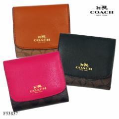 コーチ COACH 二つ折り財布 F53837 レディース ラグジュアリー シグネチャー PVC レザー スモール ウォレット アウトレット