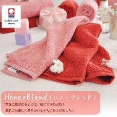 今治タオル 女性の為のHoneyBlendバスタオル(今治より直販)送料無料