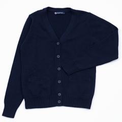 STARRYAGE コットンカーディガン(ネイビー) スクールセーター 全4色 男女兼用 正規品 JK 制服  ポイント10倍・送料無料!