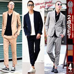 ◆送料無料◆ セットアップ メンズ スーツ ジャケット テーラードジャケット  新作 ジョガー trend_d