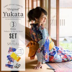 京都きもの町オリジナル 浴衣セット「青色 紅型調雲に草花」レトロ女性浴衣3点セット 綿浴衣 [送料無料]