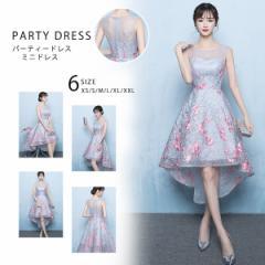 70ffa421ee0 刺繍レースのシルバードレス☆ウェディングドレス パーティドレス 結婚式 披露宴 二次会 女子会