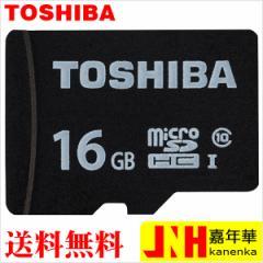 激安 送料無料 microSDカード マイクロSD microSDHC 16GB Toshiba 東芝 UHS-I 40MB/s バルク品