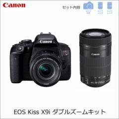 送料無料 CANON 〈キャノン EOS Kiss X9i ダブルズームキット DIGIC7搭載 一眼レフカメラ ミラーレスカメラ 望遠ズームレンズ