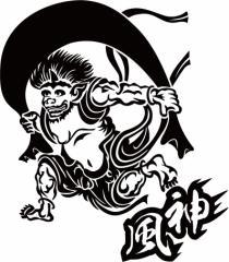カッティングステッカー 車 バイク カワイイ オシャレ カッコイイ ワンポイント 目立つ カー 傷隠し【風神 トライバル 】【メール便】