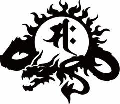 カッティングステッカー 車 バイク【干支梵字 サク 勢至菩薩 (午) (うま) ドラゴン dragon 龍 (左向き)・9L サイズL】【メール便】