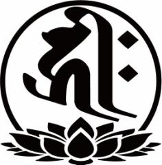 カッティングステッカー 車 バイク ヘルメット カスタム【キリーク/阿弥陀如来/戌・亥 (いぬ・いのしし) 干支梵字 ・7-3】【メール便】