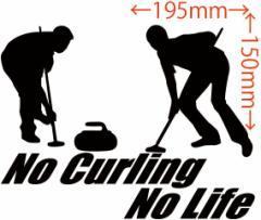カッティングステッカー 車 オシャレ カッコイイ ワンポイント 目立つ【No Curling No Life (カーリング) ・3(SP)】【メール便】