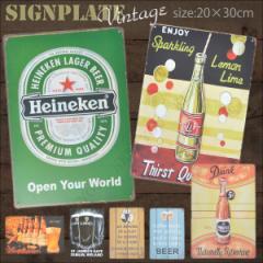 【メール便250円対応】ブリキ看板 ハイネケン GUINNESS バドワイザー ビール 20×30cm メタルサインプレート アメリカン カフェ┃