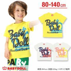 11/15一部再販 SS_SALE50%OFF BIG王冠 Tシャツ ベビーサイズ キッズ ベビードール 子供服 -9502K