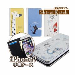 iPhone 7 【シンジカトウ】 「手帳型カバー(4種類)」 ケース キャラクター
