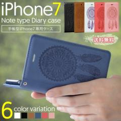 ★送料無料★ iPhone7 アイフォン7 選べる6色 手帳型 スマホケース レザー おしゃれ シンプル インディアン ネイティブ ケース