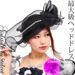 ゴージャス 最大 ヘッドドレス 羽根飾り ジルコン アクセサリー ダイナミック コサージュ 結婚式 パーティ 髪飾り 二次会 帽子 成人式